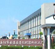 岳阳市云溪区道仁矶溶剂化工厂